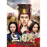 [字]三国志 Secret of Three Kingdoms